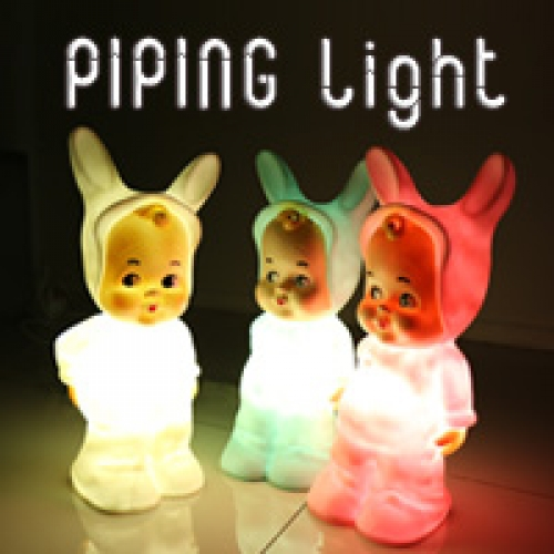 PIPING Light