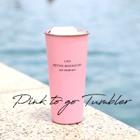 PINK TO GO TUMBLER[당일발송!!]